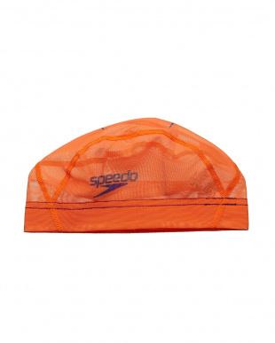 オレンジ  ゴーグルプリント メッシュキャップ|UNISEX見る