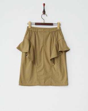 BEG フリルデザインスカート見る