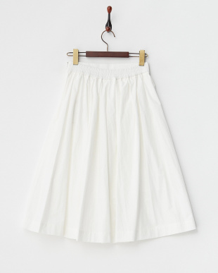 white  タック入りスカート見る