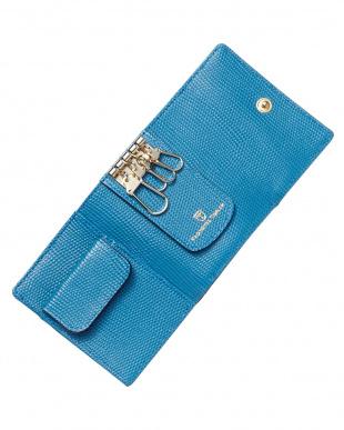 ブルー  リザード型押し キーケース&ミニ財布見る