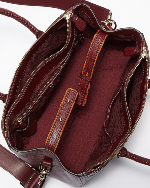 Medium Red Perforated Capra Ebury Soft Small bag見る