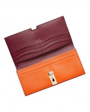 Clementine  Albion Wallet見る