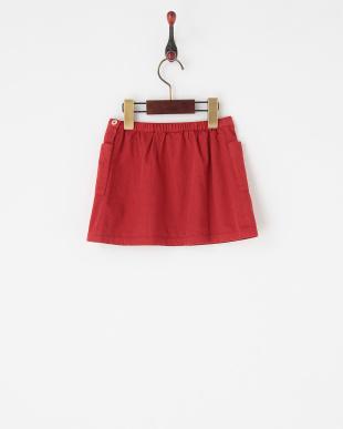 レッド L字ポケットスカート|KIDS見る