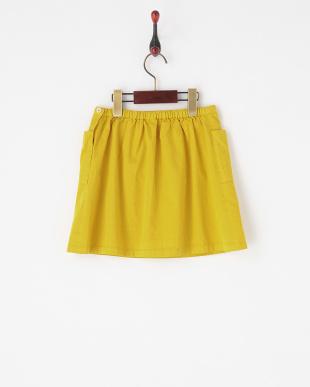 イエロー  L字ポケットスカート|JUNIOR見る