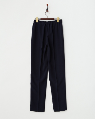 MIDNIGHT NAVY RAPIDO Long pants・ストレッチ見る