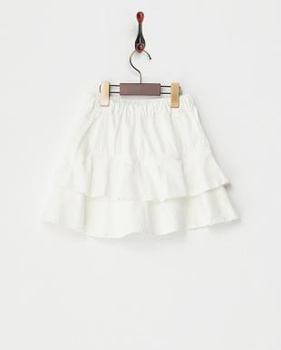 ホワイト コットンフリルティアードスカート見る