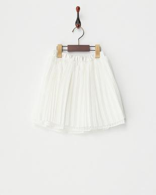 ホワイト チェック&プリーツリバーシブルスカート見る