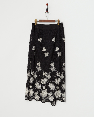 ブラック フラワー刺繍&レーススカート見る
