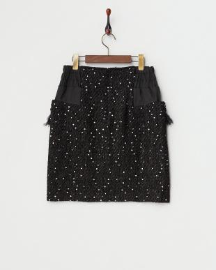 ブラック ドット&ラメ混スカート見る