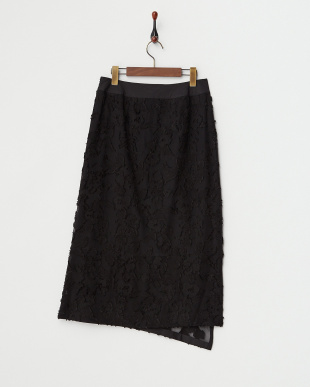 ブラック 立体ボタニカル柄スカート見る