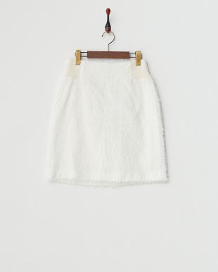 ホワイト シャギー風タイトスカート見る