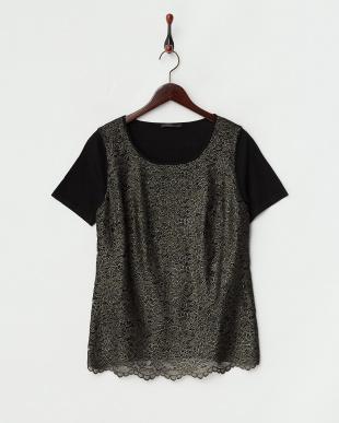 ブラック  UNDER Knitted 2 pieces・アンサンブル見る