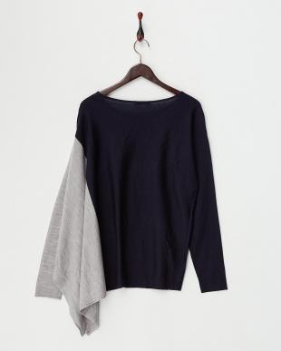 MIDNIGHT NAVY ARCO Sweater見る