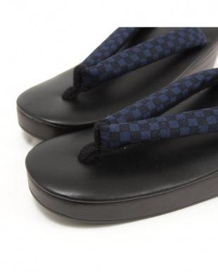 ブルー系×ブラック 市松模様 オリジナル軽装草履見る