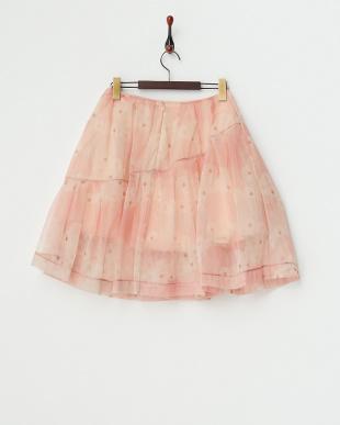 ピンク  チュールレイヤードスカート見る