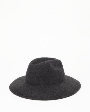 Charcoal  Wool Hat見る