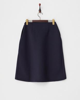 Navy フロントボックスタックミモレ丈スカート見る