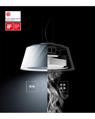マットブラック  空気清浄機能付照明 DRL見る