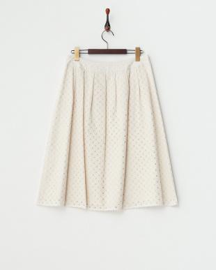 ベージュ  スクエアレースタックフレアスカート見る