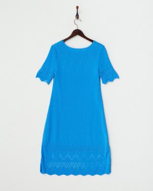 ブルー 裾透かし編みニットワンピース見る