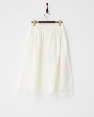 オフホワイト ハードチュールレイヤードスカート見る
