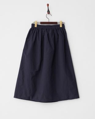 Dark Navy ウエストリボンロングスカート見る