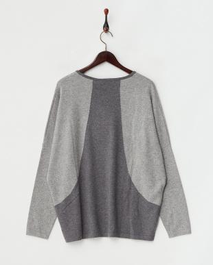 グレー  AVENA Sweater見る