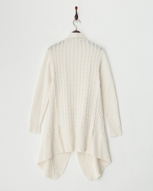 WHITE MAQUETTE Knitted Jacket・オープンフロント見る