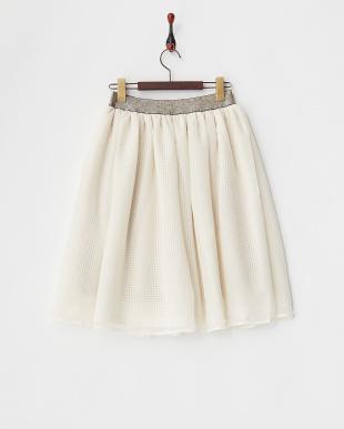 オフホワイト メッシュ&シフォン重ねデザインスカート見る