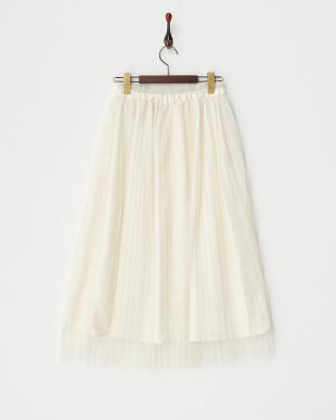 ホワイト プリーツスカート見る