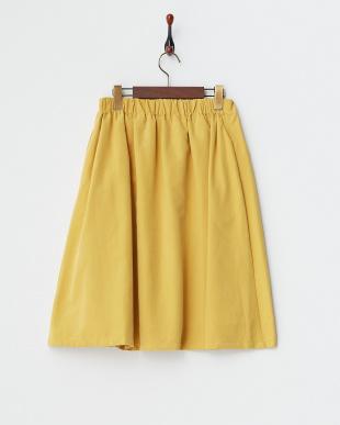 イエロー  フレアスカート見る
