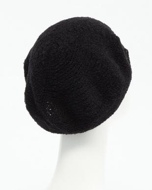 BLACK  刺繍ニットベレー帽見る