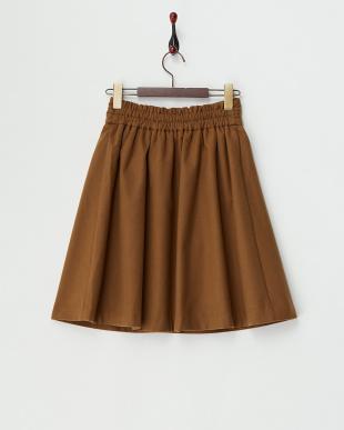 キャメル ウエストベルトスカート見る