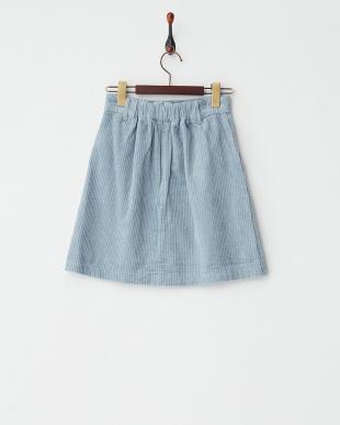 サックス  太コール台形スカート見る