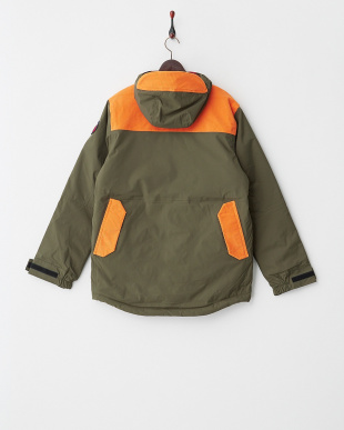 Moss Green Analog Alder Jacket見る