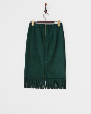 グリーン  フリンジタイトスカート WH見る