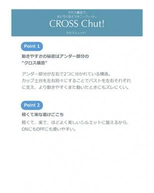 IVL  CROSS Chut! 小花柄レースノンワイヤーブラジャー見る