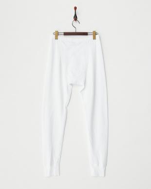 ホワイト Soft&Warm ズボン下見る