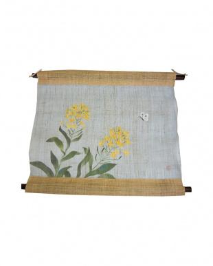 手紡ぎ手織りタペストリー 菜の花と蝶|Seiei見る