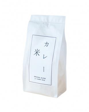 カレー米+たまごかけ米+おにぎり米 お米ギフト国産 3個セット(各300g)見る