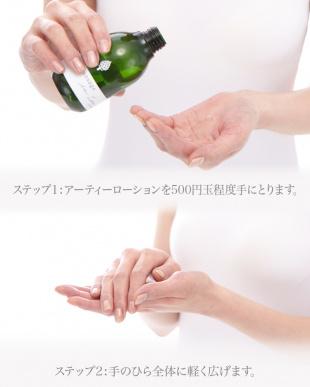 ansage 3点セット化粧水+乳液+クリーム見る