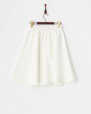 アイボリー  フレアデザインスカート見る