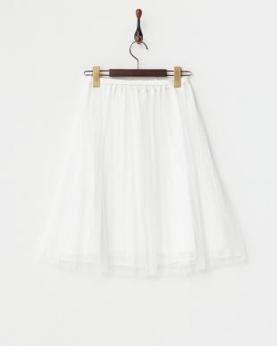 ホワイト ボリュームチュールレーススカート見る