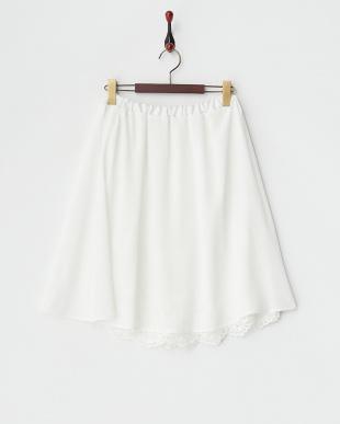 WHITE レースリバーシブルスカート見る