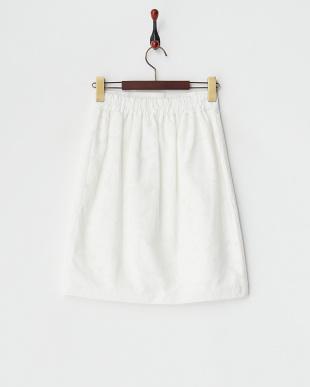 OFF WHITE TRオパールコクーンスカート見る