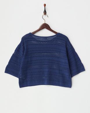 ブルー  透かし編みコットンニット見る