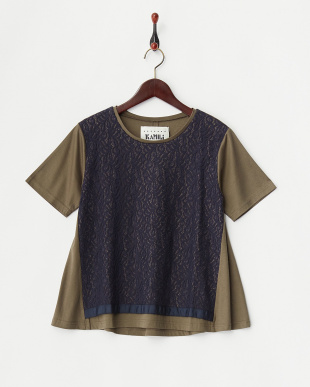 KHAKI×NAVY SMOOTH AND LACE A-LINE TOP見る