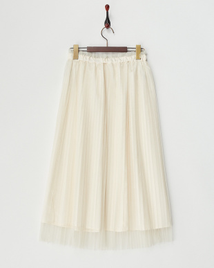 ホワイト系 チュールプリーツスカート見る