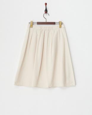 ベージュ  SK・タックフレア ライトスカート見る