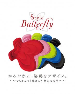 ブルー  Style Butterfly見る